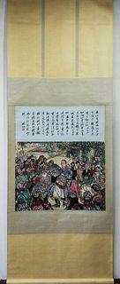 Huang Zhou Inscription, Harvesting Peasants Vertical Paper Painting