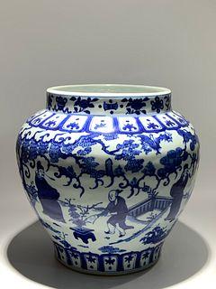 Ming Dynasty Jiajing Period Made Mark, Blue and White Figure Pattern Porcelain Jar
