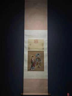 Qing Dynasty, Palace Painter Ding Guanpeng Inscription, Figure Vertical Silk Painting