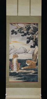 Ma Jin Inscription, Leopard Painting