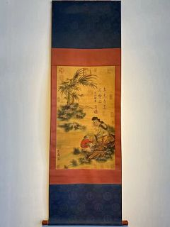 Li Bai Inscripion, Silk Painting