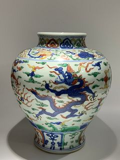 Ming Dynasty Jiajing Period Made Mark, Five Color Dragon Pattern Porcelain Jar