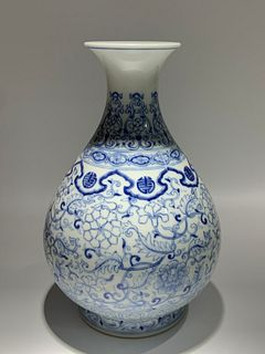 Qing Dynasty Qianlong Period Made Mark, Blue and White Yuhuchun Porcelain Vase