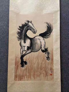 Xu Beihong Inscription, Horse Painting