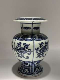 Ming Dynasty Xuande Period Made Mark, Blue and White Ruyi Porcelain Vase