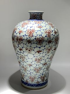 Mid Qing Dynasty Blue and White Red Under Glaze Iced Plum Porcelain Vase