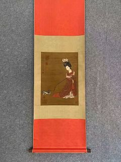 Tang Dynasty, Zhang Xuan Inscription, Maiden Walking Dog Silk Painting