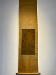 Song Dynasty, Emperor Huizong of Song, Zhao Ji Inscription, Spring, Silk Painting