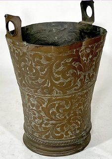 Large French Copper Embossed Pail/Vessel, 18thc.