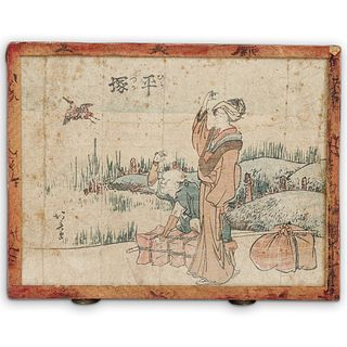Small Japanese Illustration Print