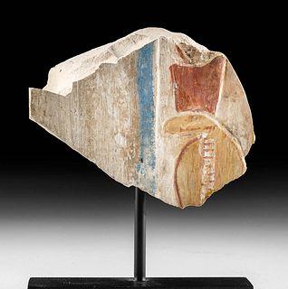 Egyptian Polychrome Stone Relief Fragment of Uraeus