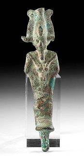 Egyptian Leaded Bronze Osiris Figurine