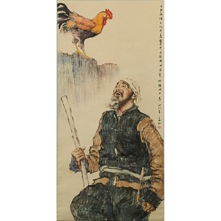 FIGURE AND ROOSTER, JIANG ZHAOHE