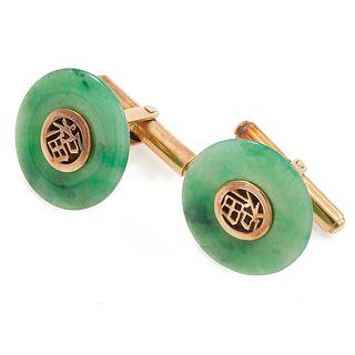 Pair of Jade, 14k Yellow Gold Cufflinks