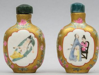 Lot of 2 Erotic Chinese Snuff Bottles