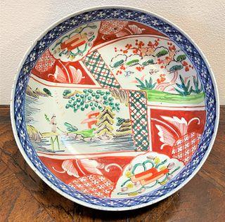 Oriental Porcelain Bowl #1