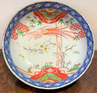 Oriental Porcelain Bowl #2