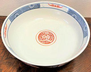 Oriental Porcelain Bowl #3