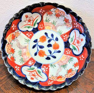 Oriental Porcelain Bowl #4