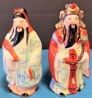 Miniature Chinese Porcelain Figurines