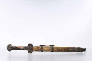 Antique Chinese Double Sided Dagger