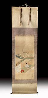 19th C. Japanese Silk Scroll by Ukita Ikkei