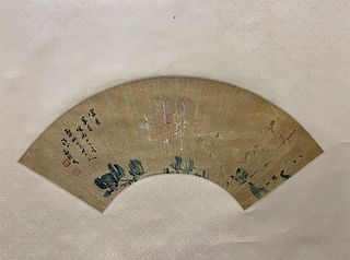 Xuqi  (1849—1918) Qing Daynasty Chinese Painting Fan leaf