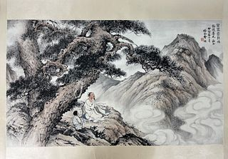 A Chinese Painting on Paper by Zeng Houxi