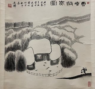 A Chinese Painting Ink on Paper Scroll by Wu Duo