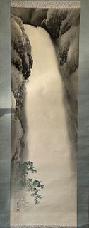 A Japanese Painting Ink and Color on the Silk Signed Dahua
