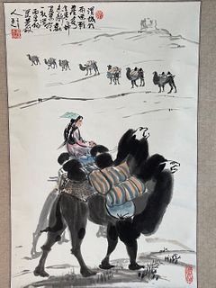 A Chinese Painting Ink and Color on the Paper Scroll