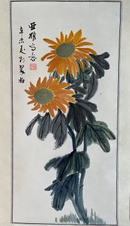 A Chinese Painting Scroll Sun Flower by Shen Yaxiong