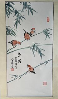 A Chinese Painting Scroll Bird and Bambu by Shen Yaxiong
