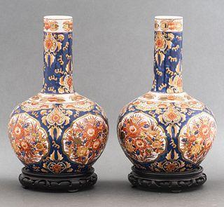 Japanese Imari Porcelain Bottle Vases, Pair