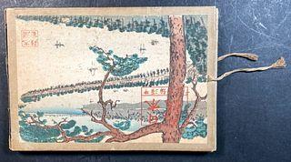 Nakazawa Hiromitsu Japanese Woodblock Portfolio