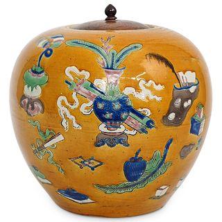 Chinese Qing Dynasty Porcelain Ginger Jar