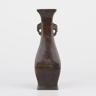 Chinese Small Ming Bronze Vase w/ Elephant Masks