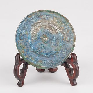 Chinese Tang Dynasty Mirror w/ Carved Wooden Display Stand