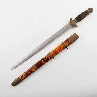 Chinese Sword w/ Wooden Scabbard