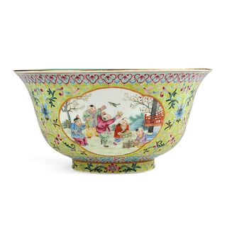Chinese Qing Famille Rose Bowl Qianlong Mark