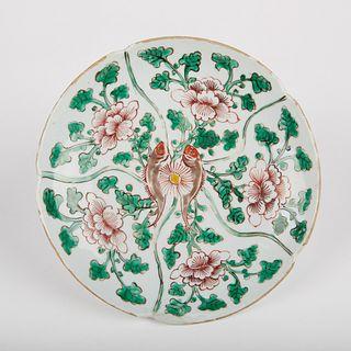 Chinese Ming Wucai Fish & Flora Dish - Marked