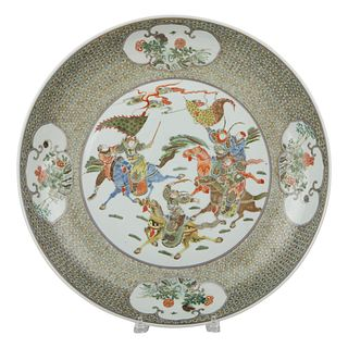 Chinese Qing Famille Verte Porcelain Charger