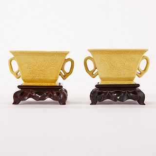 ~ Pair of Chinese Yellow Handled Porcelain Cups w/ Stands
