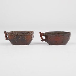 Grp: 2 Chinese Carved Bamboo Cups