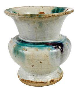 Chinese Flambe Glazed Pottery Zhadou