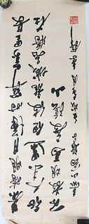 Li Feng (b. 1962) Chinese Calligraphy Scroll