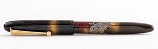 Namiki 'White Tiger' Limited Edition Fountain Pen