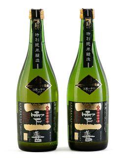 Two bottles of Takeuchi Hitoshizukuichizen Sake. Takeuchi Sake Brewing co. Ltd. Category: rice liquor, Sake. Shiga, Kansai on the island of Honshu (Ja