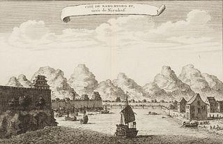 Jacques Nicolas Bellin ca. 1750 Panoramic Map of Cite De Nag Hyong Fu