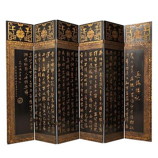Asian, Chinese 6 Panel Screen Early 20th Century